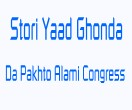 files: Pashto World Congress Stori Yaad: Arwahaad Storai